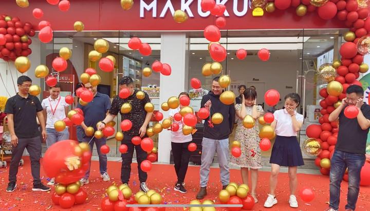 """MAKUKU麦酷酷打造母婴""""新物种"""",重庆首家旗舰店在红星步行街开业啦"""