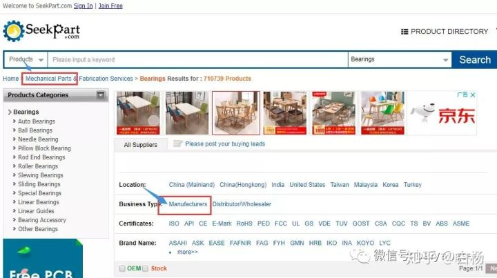 白杨SEO案例第4篇:外贸网站如何做Google优化,以Seekpart为例-中国SEO联盟