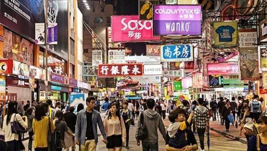 【匯款指南】如何尋找最適合你的香港匯款大陸方式? 3大匯款模式評測在此! - 香港街道|熊猫速汇PandaRemit