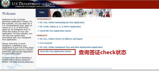 美国留学签证被CHECK后该怎么办? - 知乎
