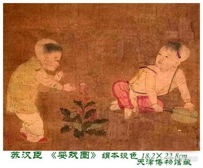 国学知识:古人对1岁到140岁的称呼是怎样的?增详版_图1-4