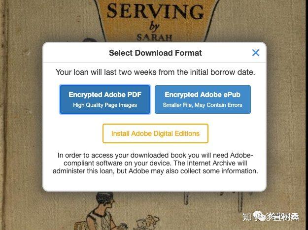 免费下载Internet Archive百万电子书 - 海交史 - 3