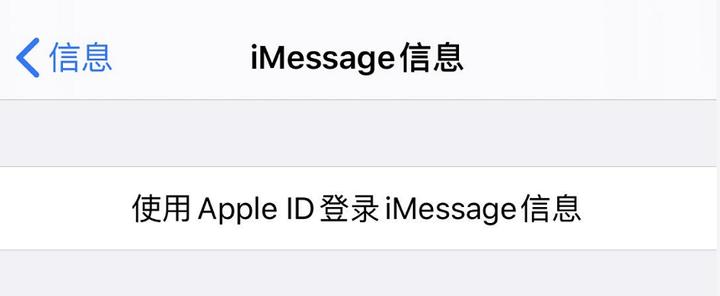 imessage老是等待激活(iPhone 11 无法成功激活 iMessage怎么办)