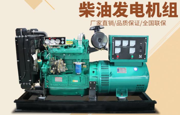 山东潍坊雷腾发电机组厂家产品图片