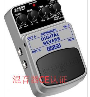 数字效果器CE认证