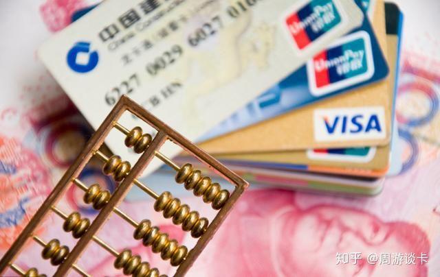 2020年你知道「建行信用卡」的一项黑科技吗?让你直接转变为现金使用!