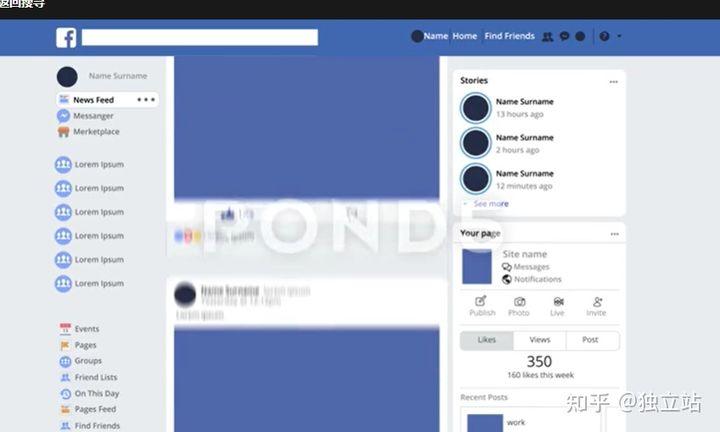 Facebook入门必须要做的10件事插图7