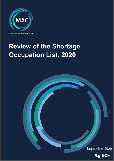 喜讯!英国Tier 2工作签证短缺职业列表新增70个职业