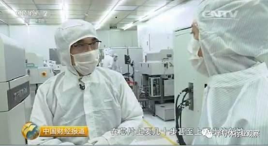 国内芯片技术交流-中国半导体在三个领域打破了国外垄断 半导体行业观察risc-v单片机中文社区(11)