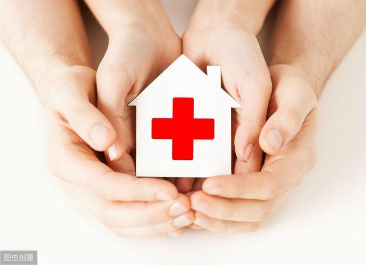 生育保险报销材料(生育保险结算方式是怎样)