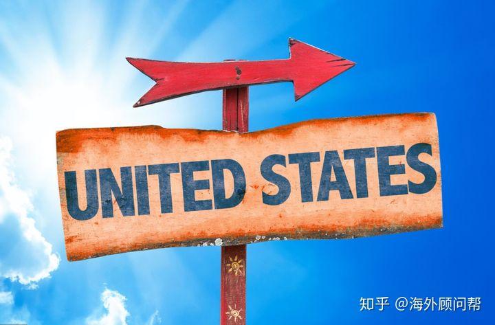 美国E-2签证问题汇总,看完这篇就全懂了