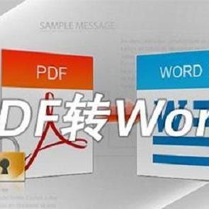 免费把word转pdf_PDF转Word - 知乎