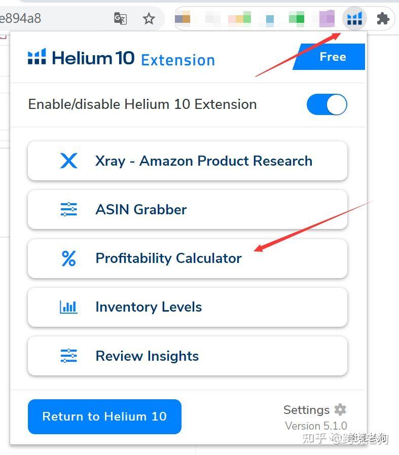 亚马逊免费套利工具推荐!亚马逊套利免费工具有哪些?