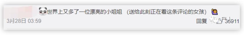 中国变性第一人?进女厕、来姨妈,网红Abbily假变性事件后16