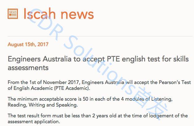 澳洲EA职业评估对雅思的要求是雅思一次性过4个6吗? - 知乎