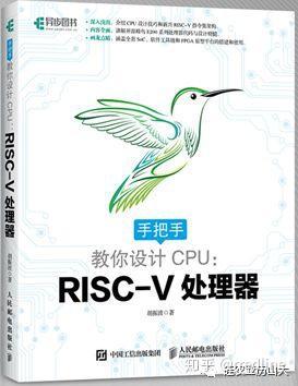 国内芯片技术交流-RISC-V - 解决国产民用处理器困局的终极方案?risc-v单片机中文社区(17)