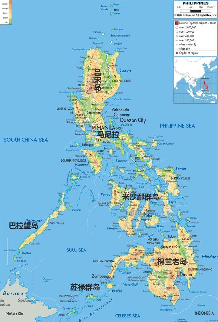 生活攻略-菲律宾是什么样的?整理知乎大神回复,感受颇深-菲律宾中文网(121)