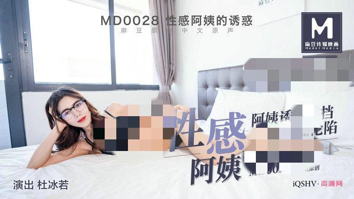 台湾麻豆传媒映画车牌号合集73部(花絮+番外)43