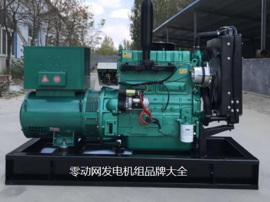 零动网发电机组品牌大全-正宗潍柴发动机是哪个厂家?