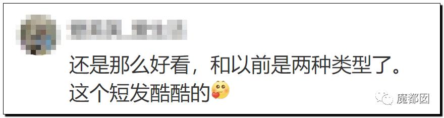 顶级网红郭美美出狱后再次被抓!真相令人唏嘘!24