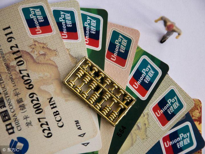 民生银行信用卡积分兑换(浦发和民生哪个信用卡好)