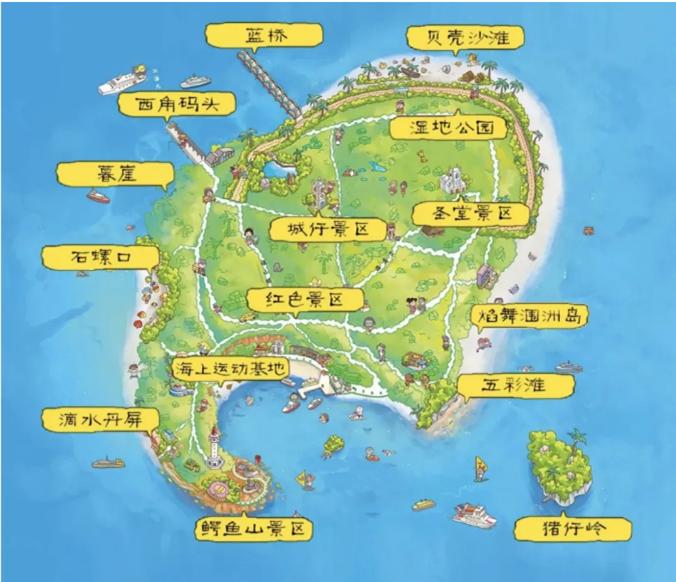 涠洲岛在哪里(涠洲岛适合拍照吗)