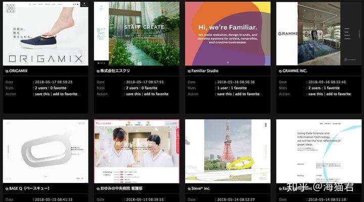一个日本的优秀网页赏析网站,非常精美