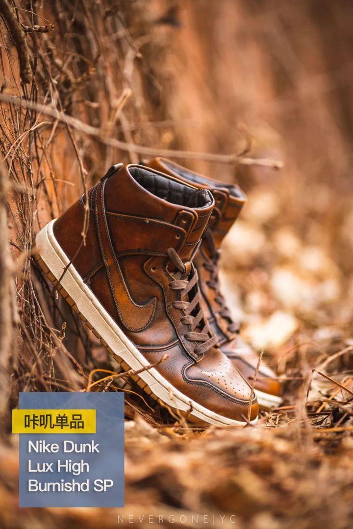 莆田鞋等级区分价格,可能是耐克最咔叽最有质感的鞋——NikeLab Dunk Lux High Burnishd SP
