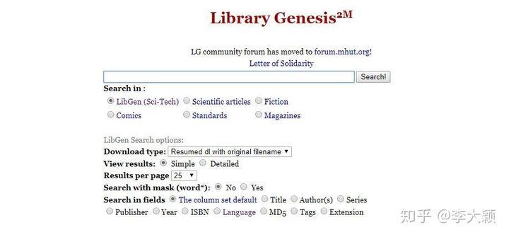 你写论文时发现了哪些非常神的网站?