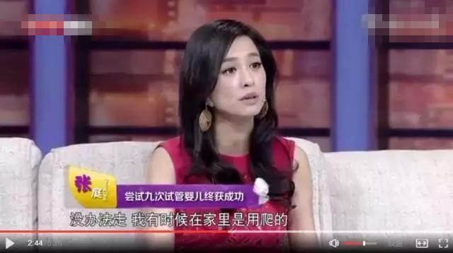 谢娜做了几次试管(娱乐圈谁怀孕最难呢)