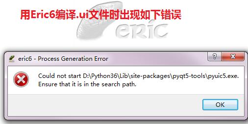 Eric6中编译窗体时,弹出提示:无法启动pyuic5。为什么? - 知乎