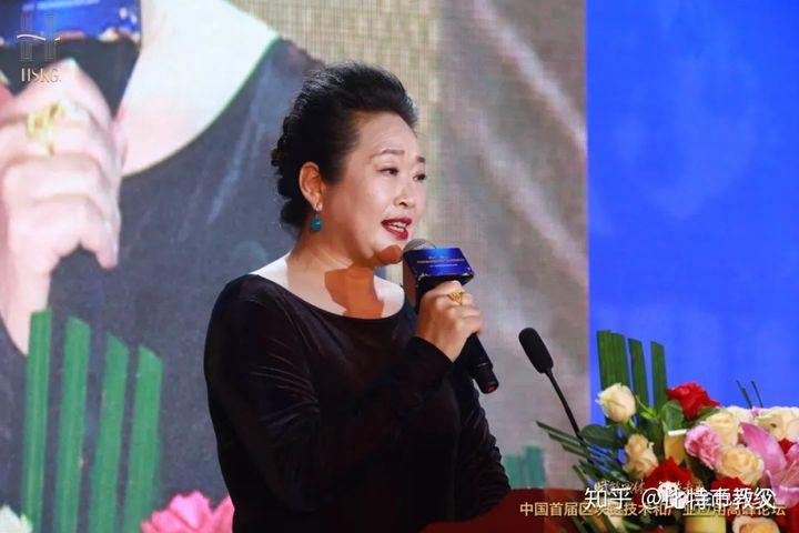 赋能实体 链改未来——中国首届区块链技术和产业应用高峰论坛盛大召开