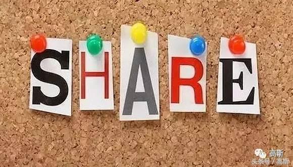 什么是分享经济(分享经济模式如何赚钱)