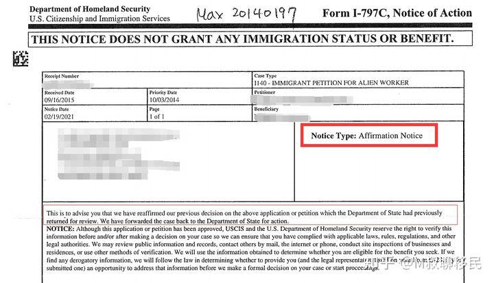 说说我是如何DIY办理了美国EB3移民?大家能否DIY--记录我EB3移民美国的故事(2) EB3实用信息 第4张