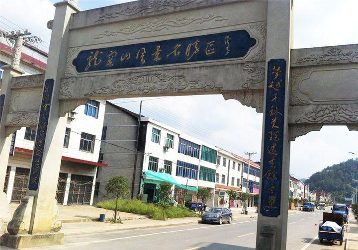 临湘市属于哪个市(临湘市有什么景点呢)