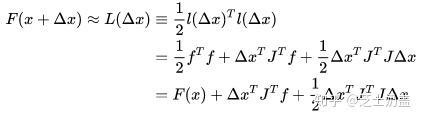 从零手写VIO——(三)基于优化的 IMU 与视觉信息融合(上篇)插图(55)
