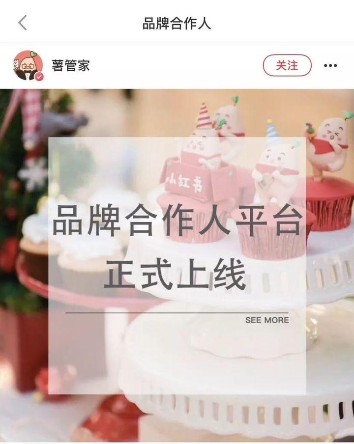 小红书旗舰店是正品吗(小红书购物平台可靠吗)