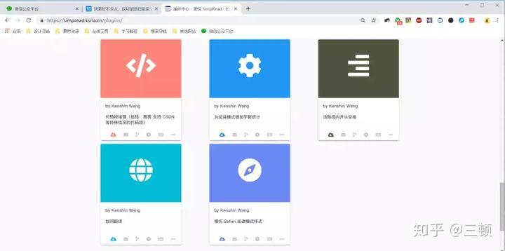 你极力推荐的Chrome 扩展有哪些? - 知乎