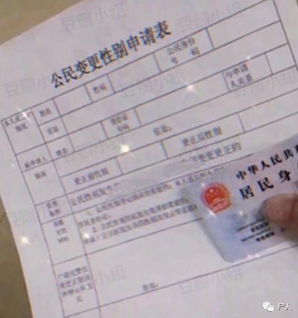 中国变性第一人?进女厕、来姨妈,网红Abbily假变性事件后21