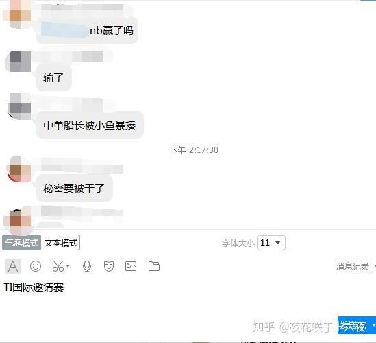 图片[8]-现在很多人用QQ的原因是?你的QQ多少 /滑稽!-李峰博客