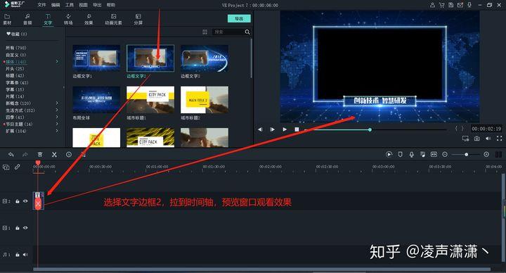 喵影工厂免费下载9.4.5.10汉化版带高级特效包插图(11)