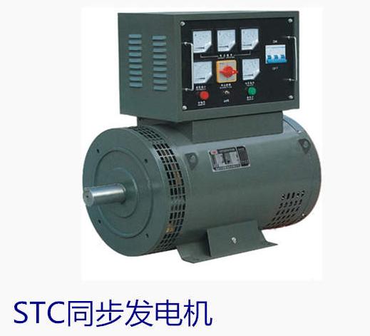 stc-40玉柴柴油发电机产品图-STC同步发电机图片