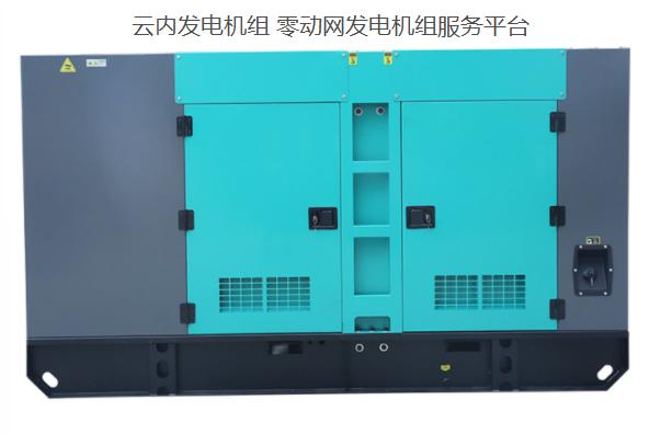 云内发电机组产品图片效果图-国内国产发电机和进口发电机哪个比较好?