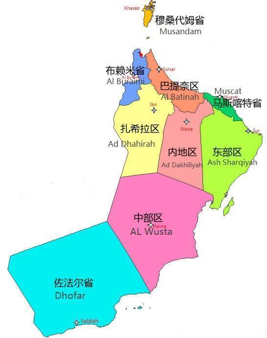 阿曼是个怎么样的国家?阿曼oman NEws阿曼中文网新闻