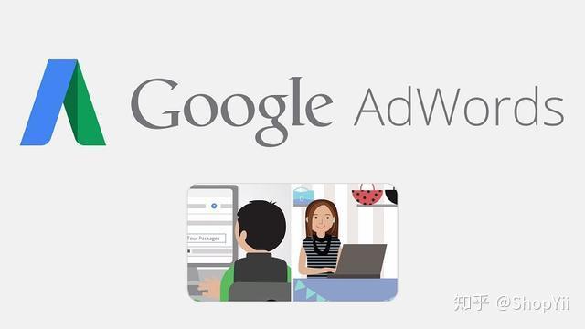 Google Adwords:3个技巧,轻松降低广告费用