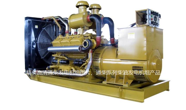 精美高清通柴发电机组图片-通柴系列柴油发电机组高清产品图