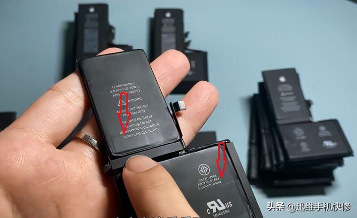 苹果原装电池什么品牌(苹果原装电池多少钱)插图(3)