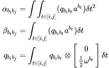 从零手写VIO——(六)VINS 初始化和 VIO 系统插图(3)