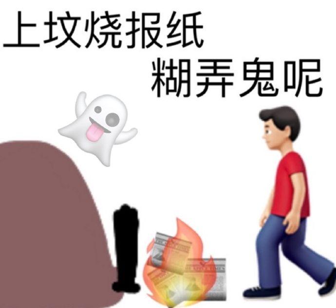 图片[10]-【值得一看】有哪些聊天的时候可以用上的沙雕歇后语?-南逸博客