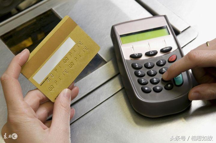 医院可以刷信用卡吗(医院刷信用卡医保能报销吗)